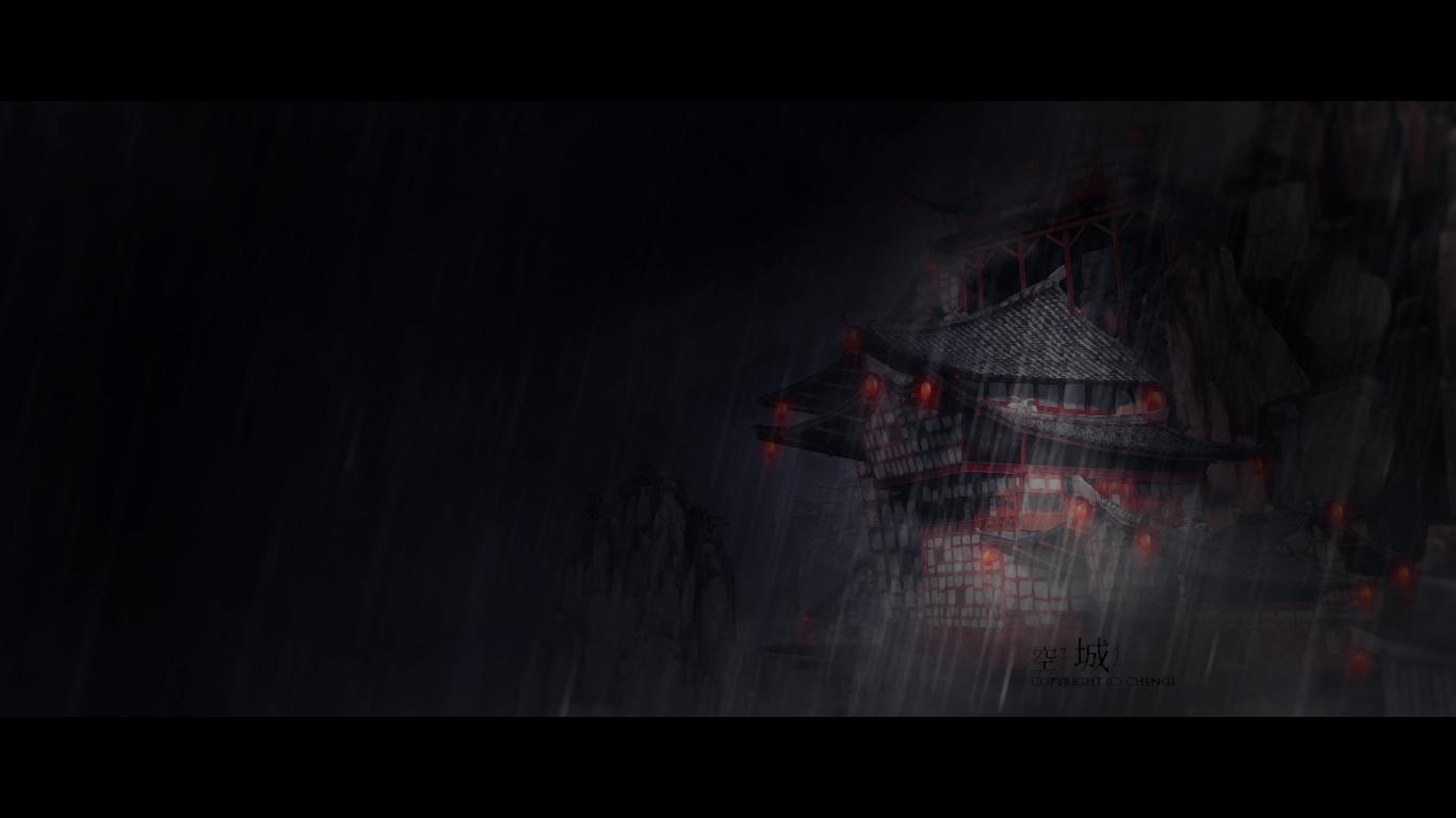 【拾色天下】——《空城》—— 黑暗系鬼墨概念风景3p