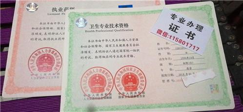一级消防师证 初级消防员证 消防师证 建筑物消防员证初级中级 中级