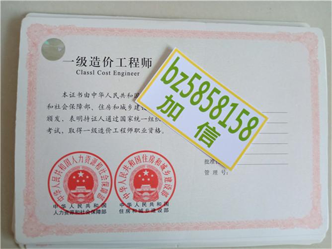 消防证图片