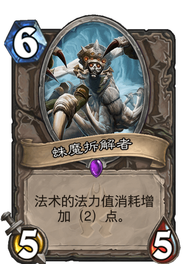 hearthstone_e081ce85ce2327ad70b711392ff49ad138fbf849dc882bb8c352f630efcfd2f1.png