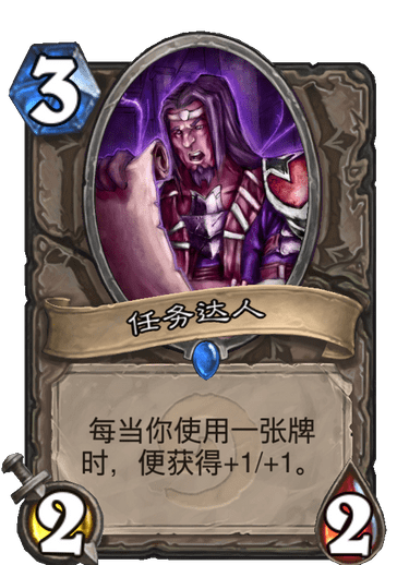 hearthstone_1aba9631241e0481a6d7294bf96b0c14bd62707264dec81b627ba6cb8f00070d.png
