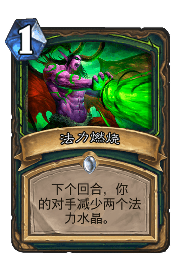 hearthstone_5e3bb2c43170e854259b7684370c8c2c6f036fd982fa2efb4ceb3948460da761.png
