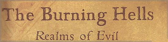 《凯恩之书》赏析第三部:燃烧地狱