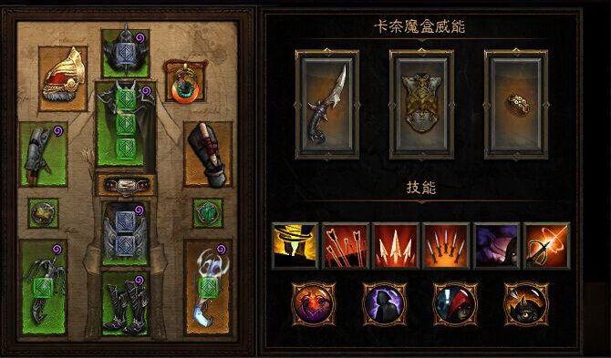 暗黑3猎魔人2.4刀扇娜套技能、配装与实战心得