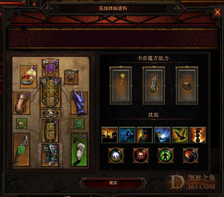暗黑3补丁2.4巫医组队和辅助玩法的点评与展望