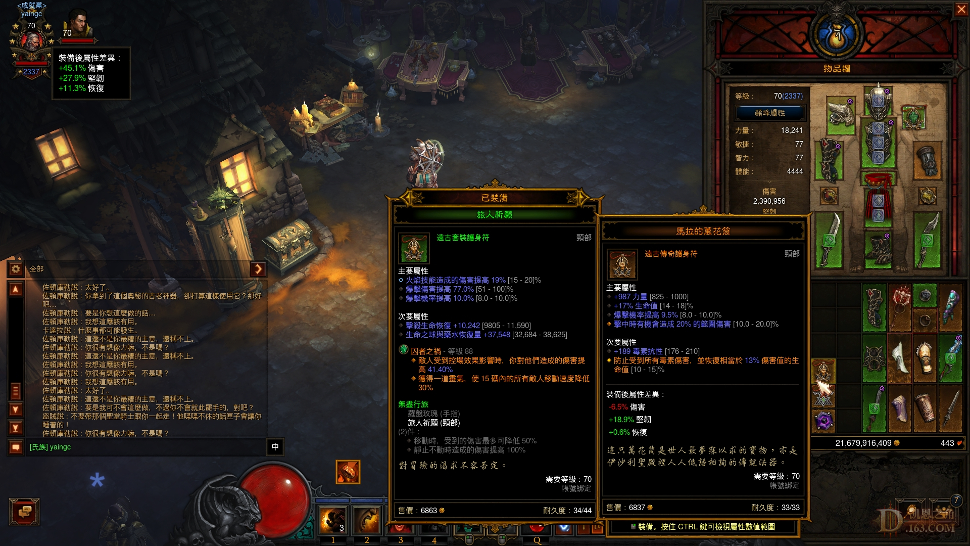 Screenshot216.jpg