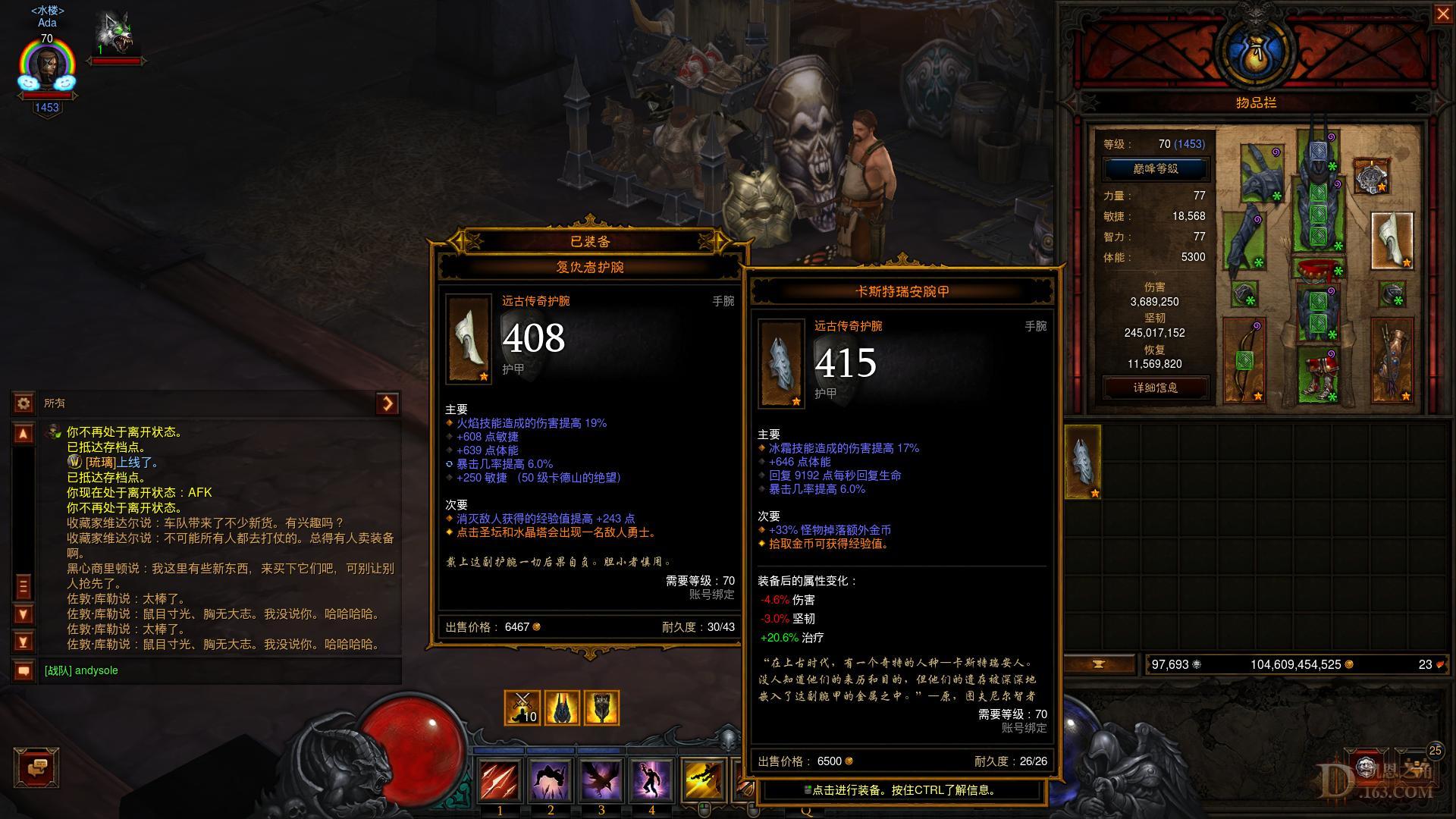 Diablo III 2020-01-20 21-58-40-06.jpg