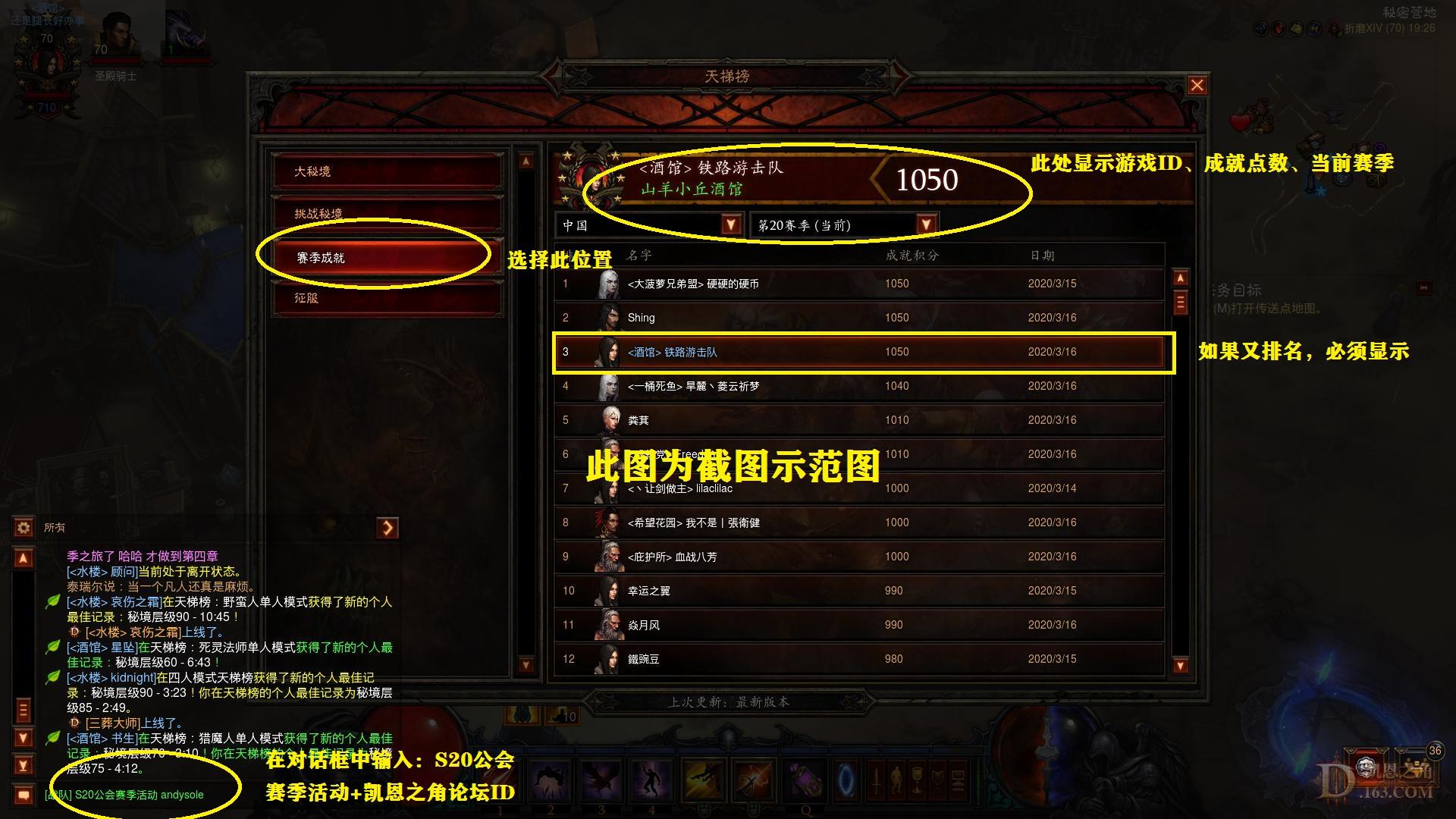 Diablo III 2020-03-16 19-26-59-50.jpg