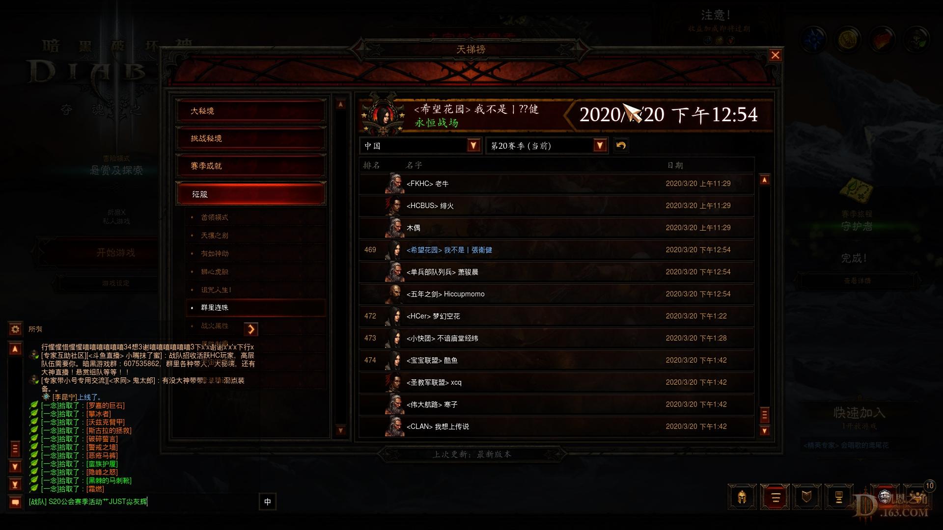 Screenshot007.jpg