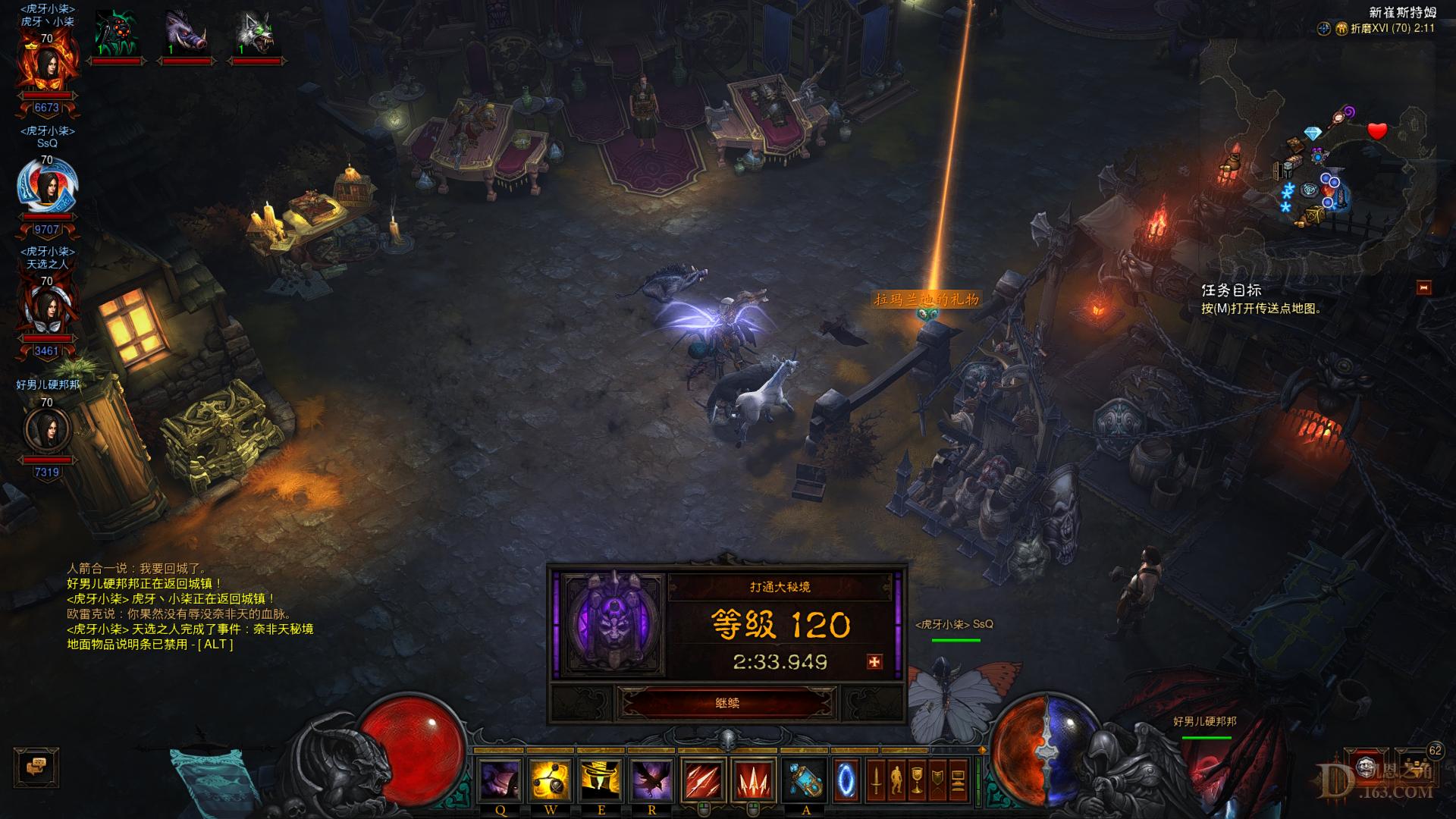 Diablo III Screenshot 2020.06.26 - 02.11.18.15.png