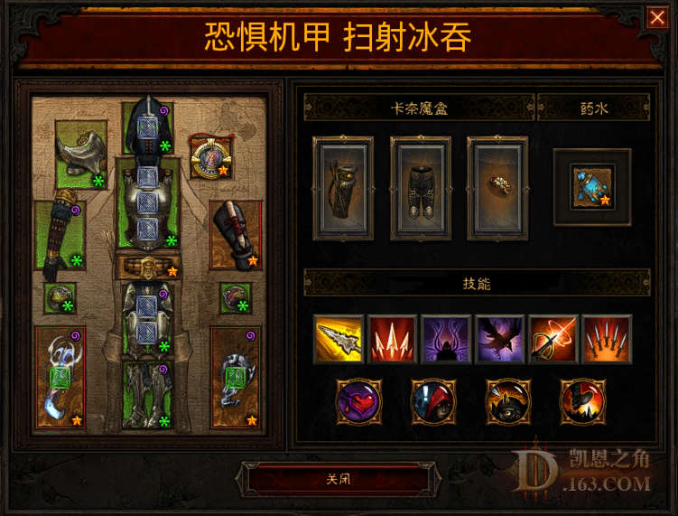 Diablo III Screenshot 2020.06.27 - 03.46.21.73 (2).png