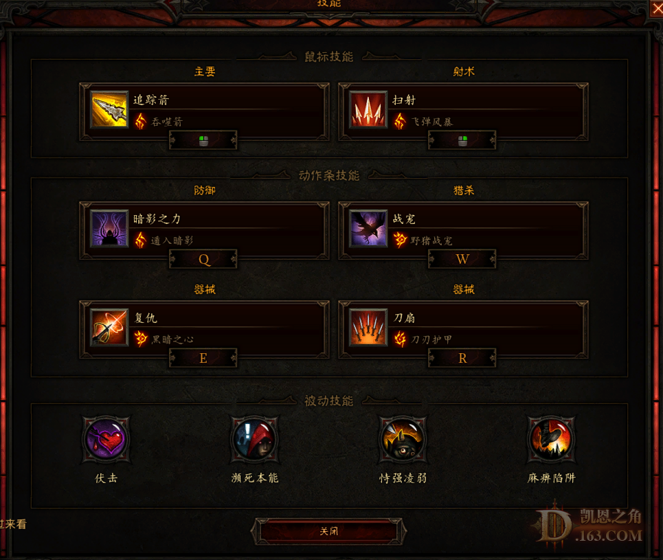 Diablo III Screenshot 2020.06.27 - 04.01.19.25 (2).png