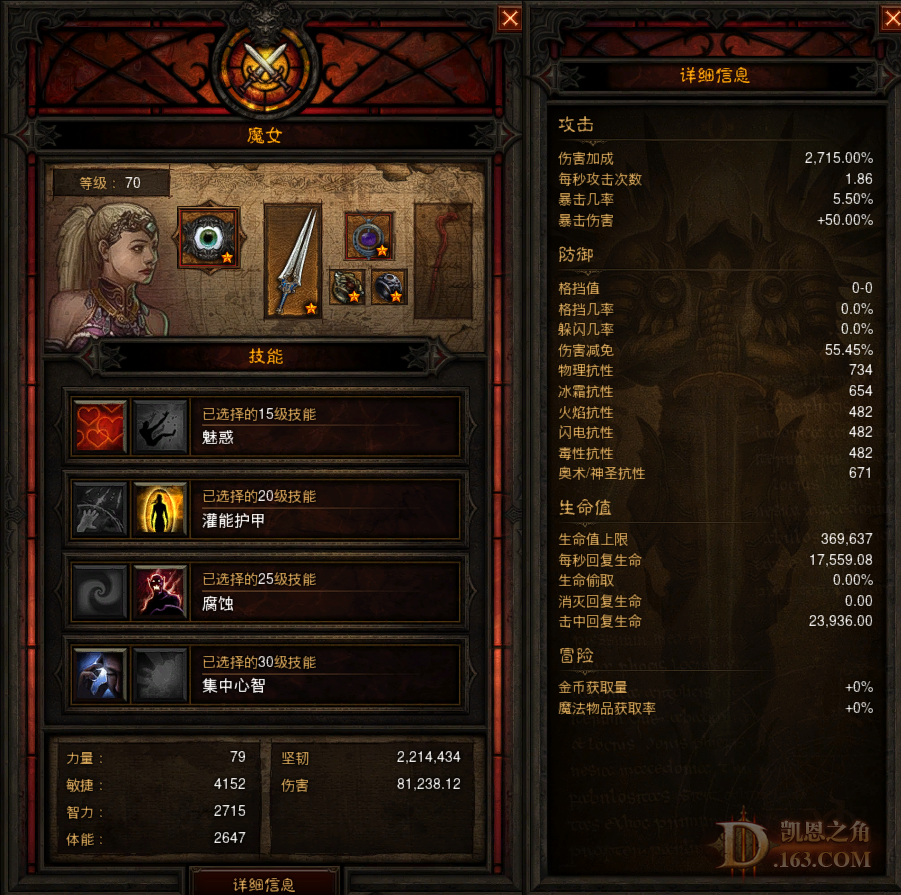 Diablo III Screenshot 2020.06.29 - 11.04.26.39 (2).png
