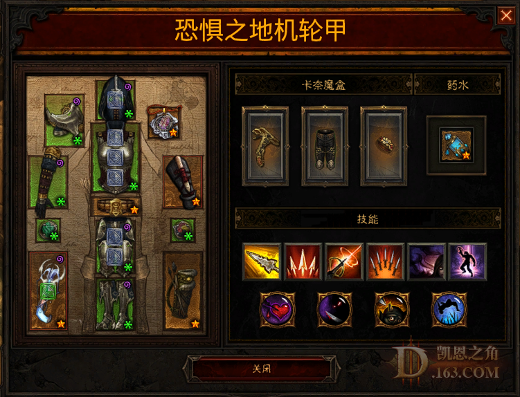 Diablo III Screenshot 2020.07.01 - 12.13.16.92 (2).png