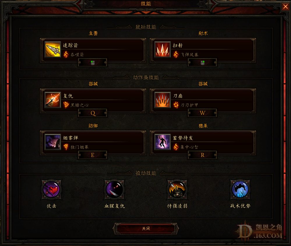 Diablo III Screenshot 2020.07.01 - 12.14.17.60 (2).png