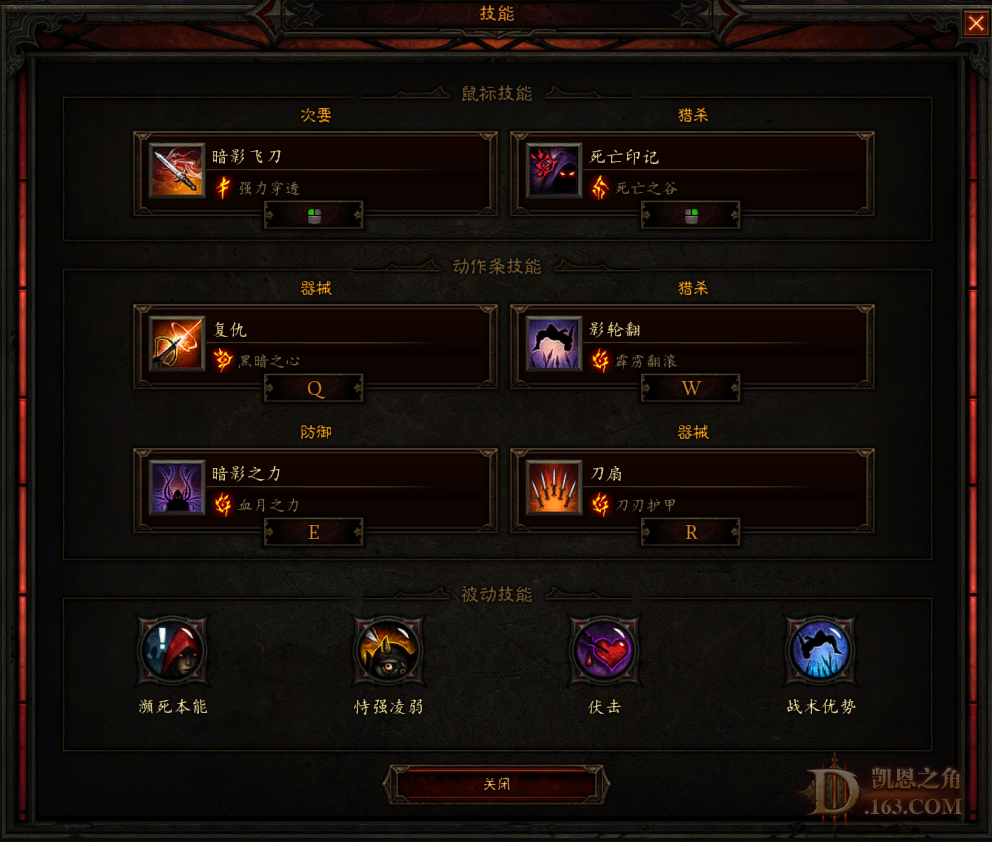 Diablo III Screenshot 2020.07.01 - 12.25.27.74 (2).png