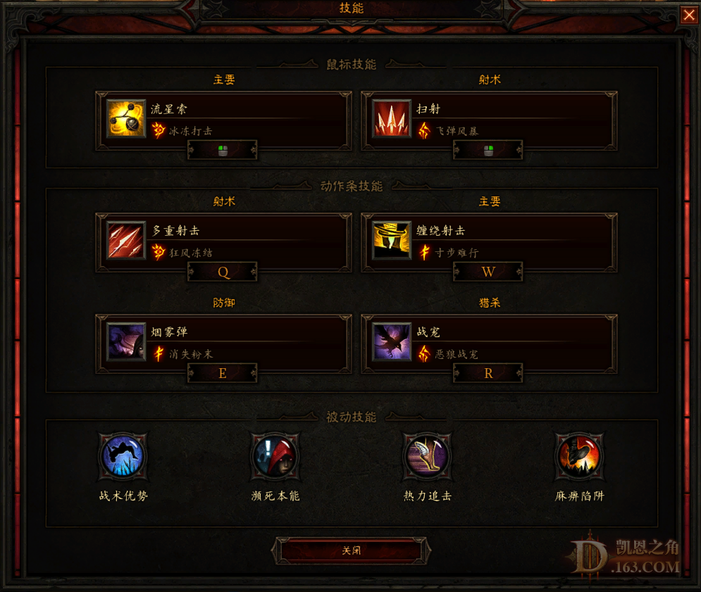 Diablo III Screenshot 2020.07.01 - 12.03.15.44 (2).png