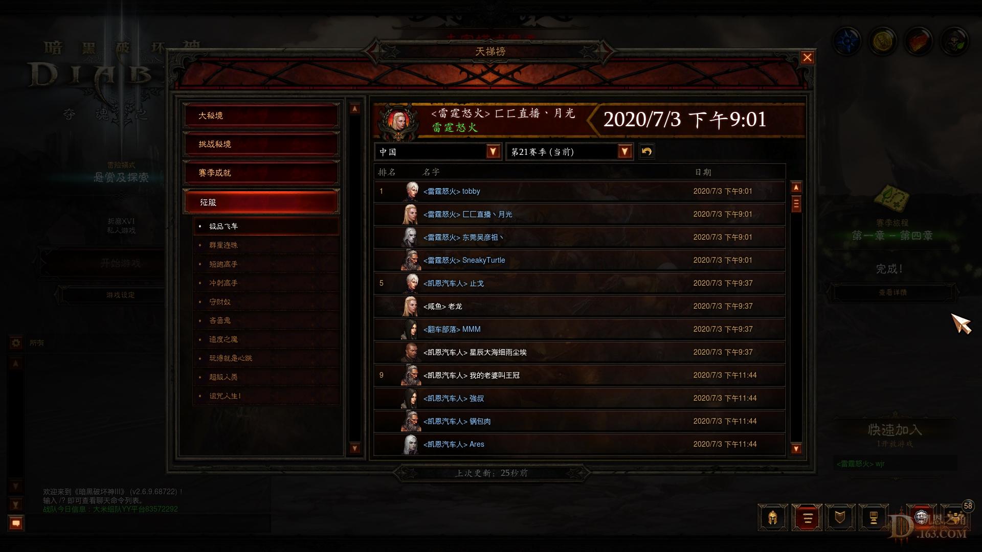 Screenshot167.jpg