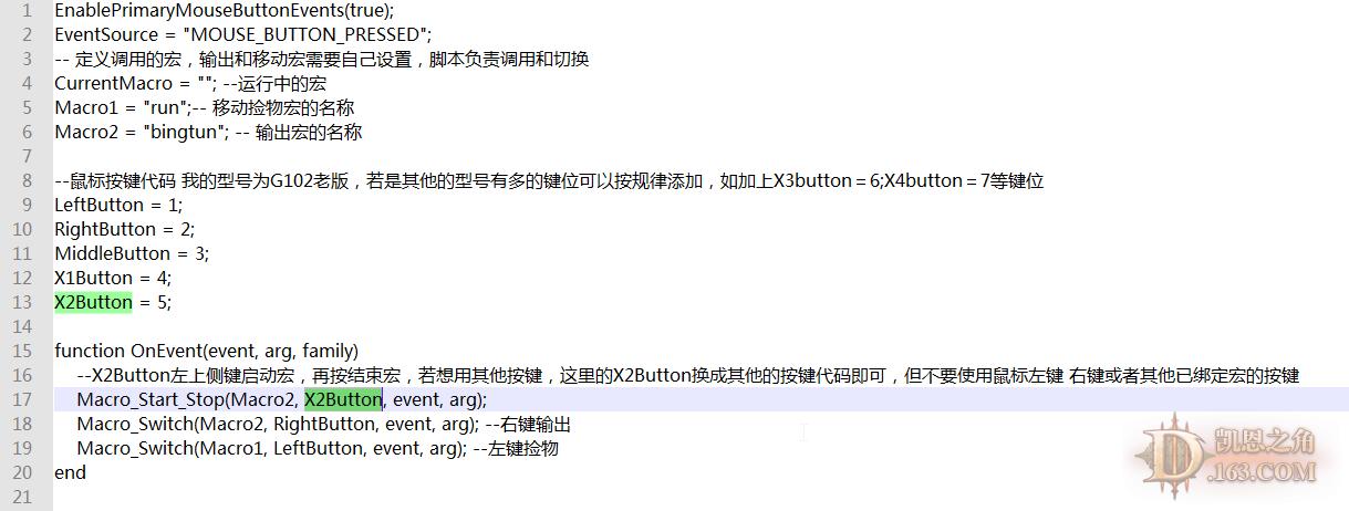 notepad  _aF7U8j9UM9.png