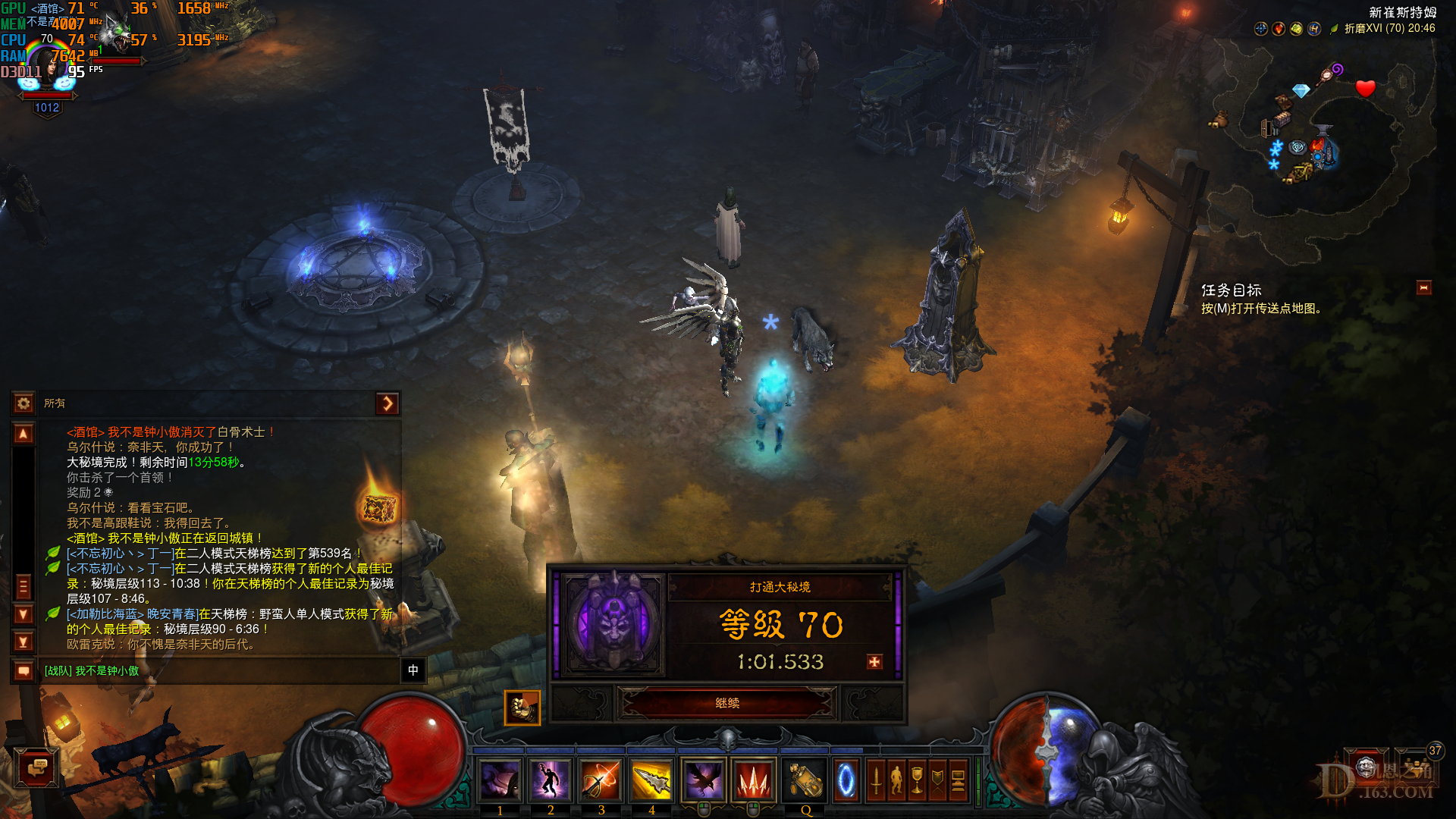 Diablo III Screenshot 2020.07.07 - 20.46.30.29.png