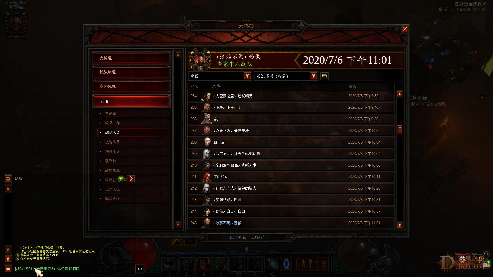 Screenshot057.jpg