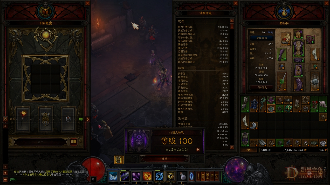 Screenshot423.jpg