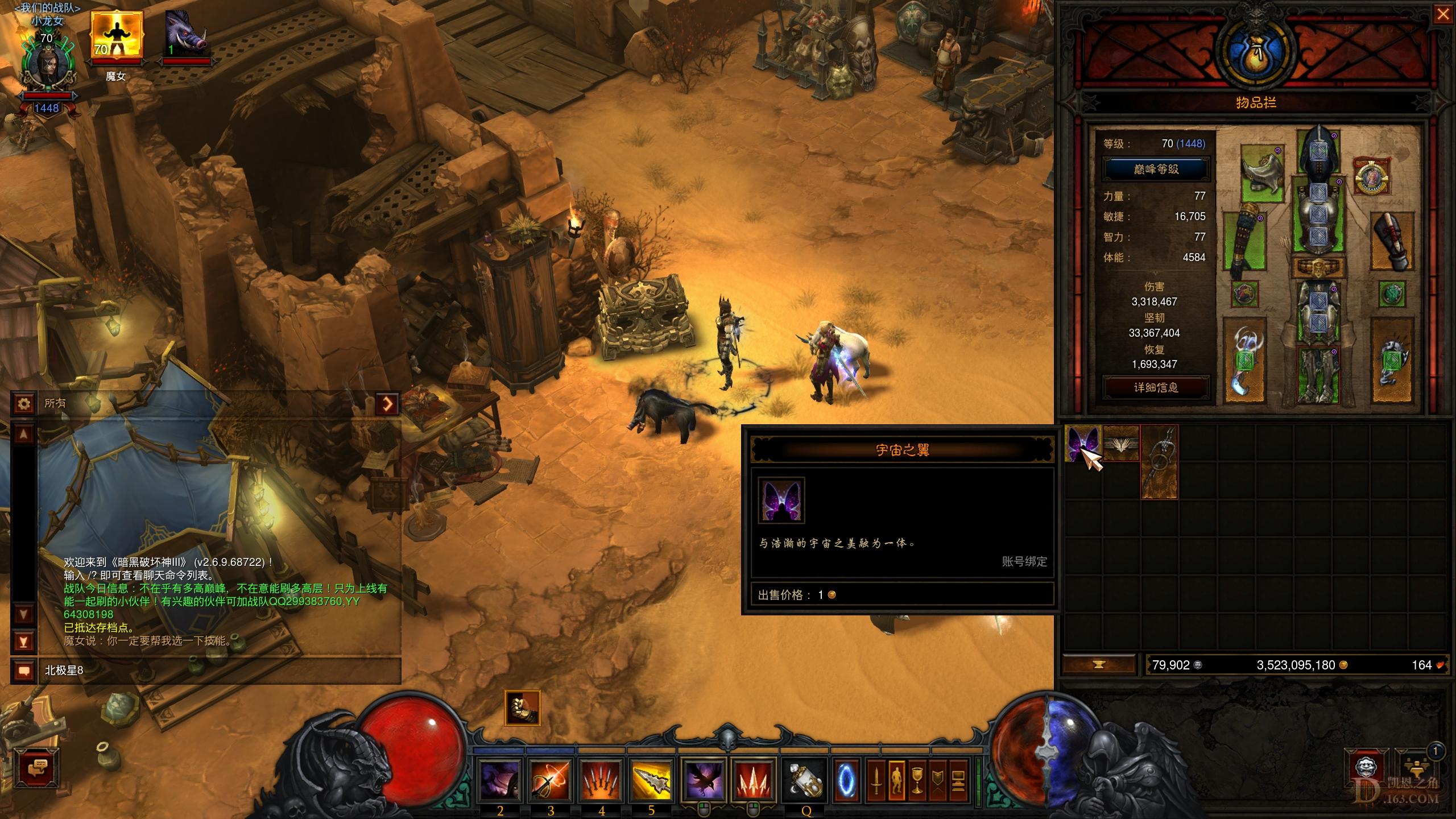 Screenshot148.jpg