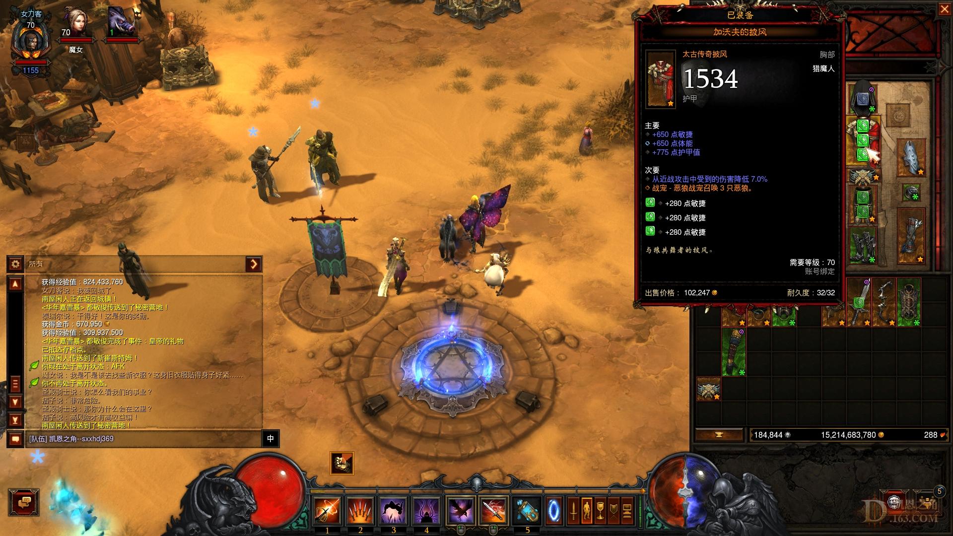 Screenshot053.jpg