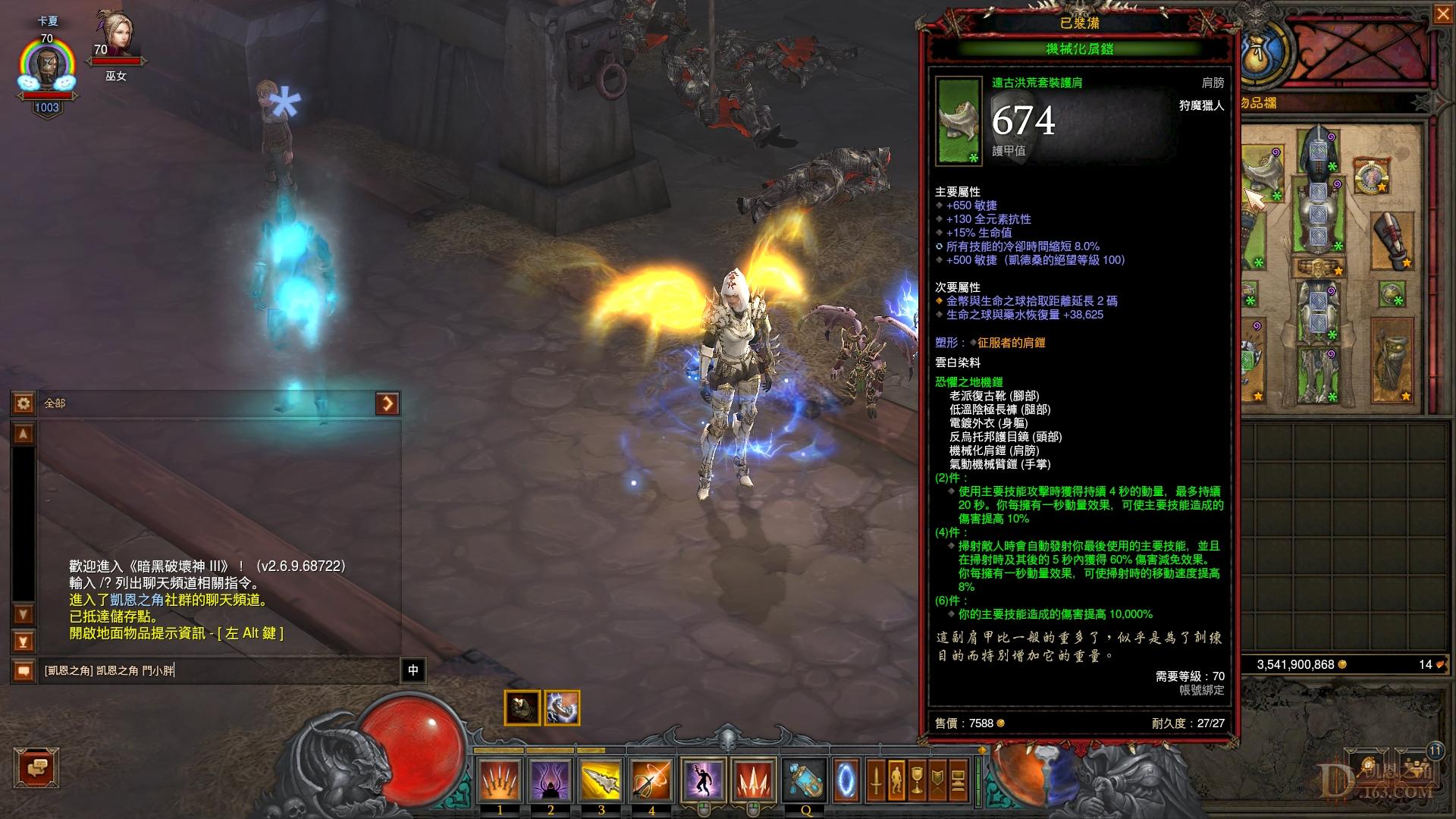 Screenshot023.jpg