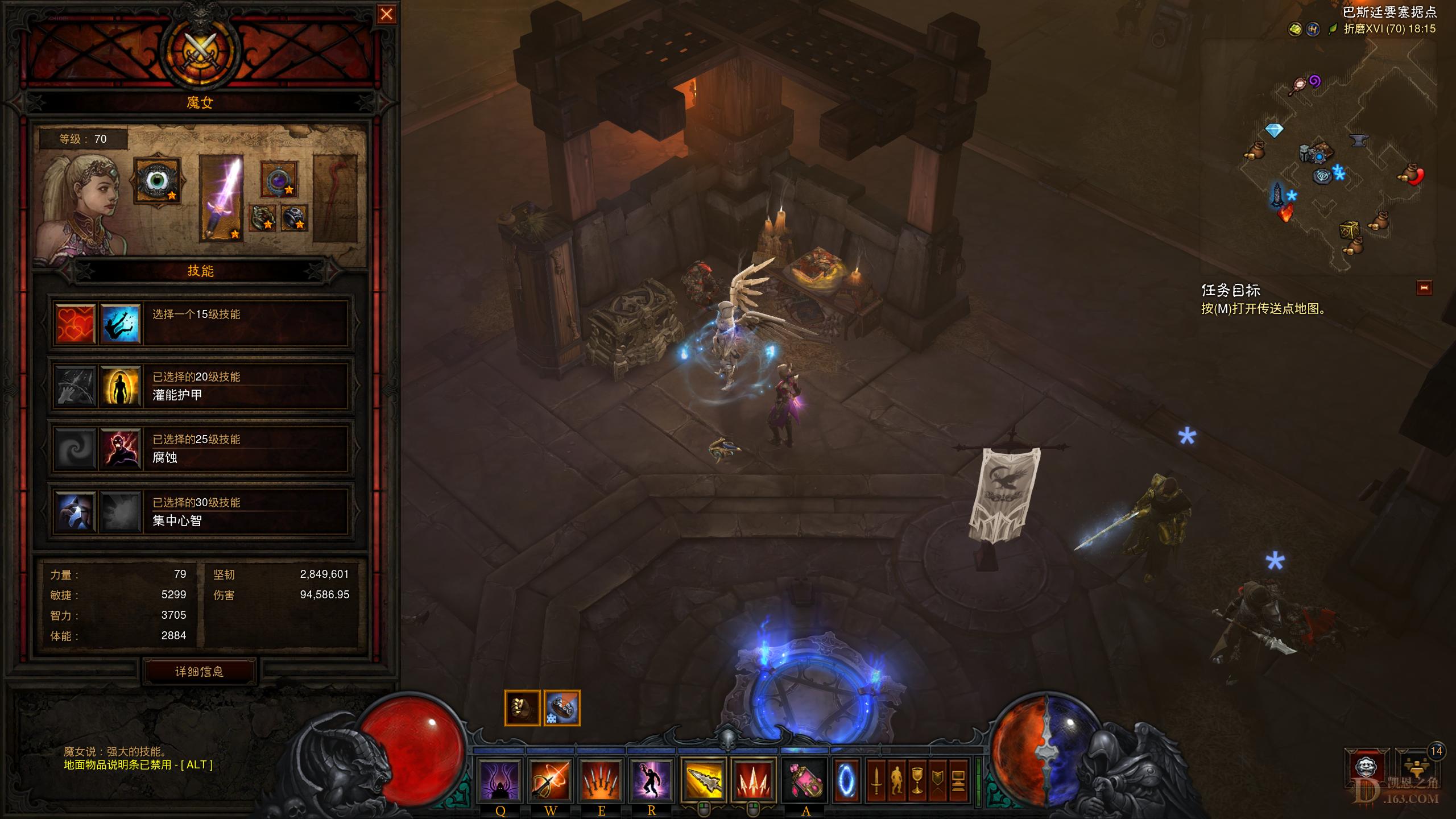 Diablo III Screenshot 2020.11.07 - 18.15.22.74.png