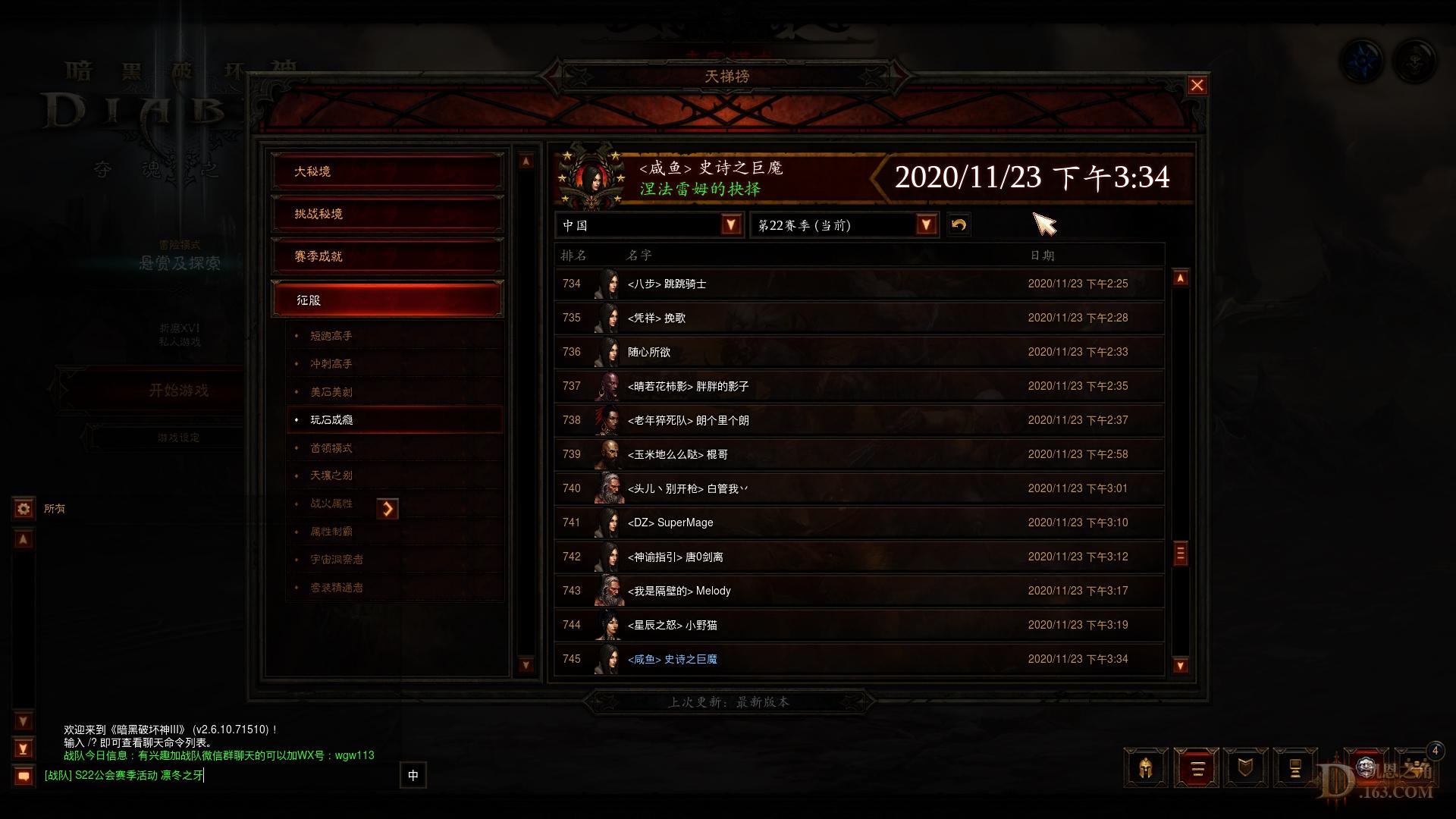 Screenshot156.jpg