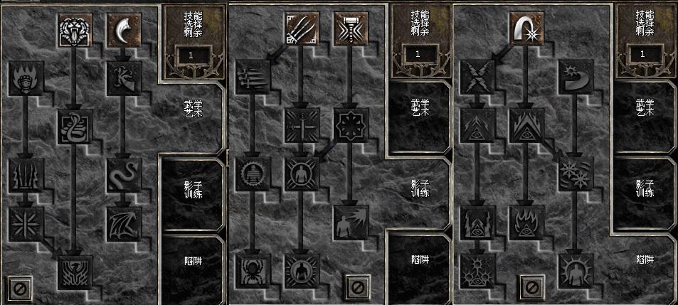 图4刺客技能.jpg