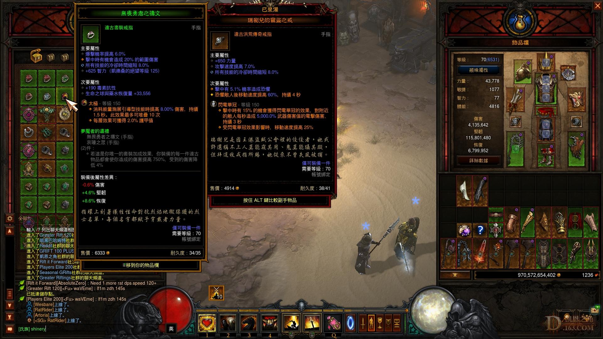 Screenshot349.jpg