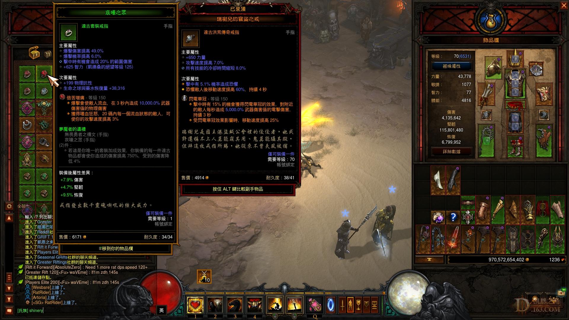 Screenshot348.jpg
