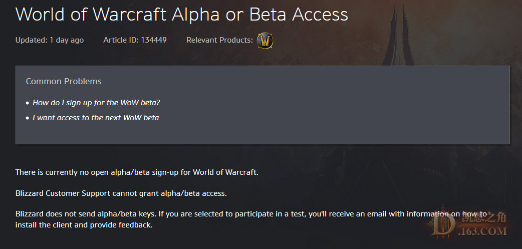 wow-classic-alpha-beta-support-page-updated.jpg