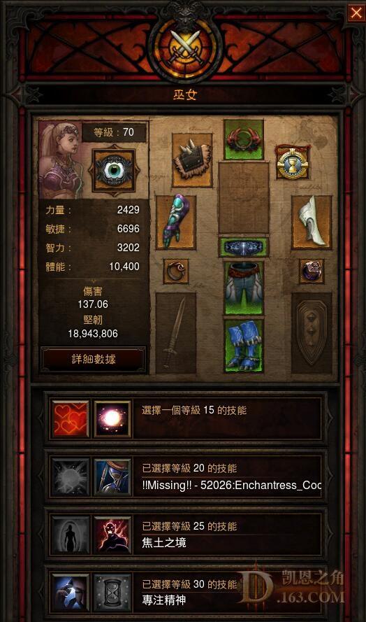 d3_forum_202103_04_230947o4wuwazy7pwy4yta.jpg.thumb.jpg