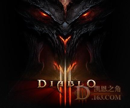 Diablo Ⅲ