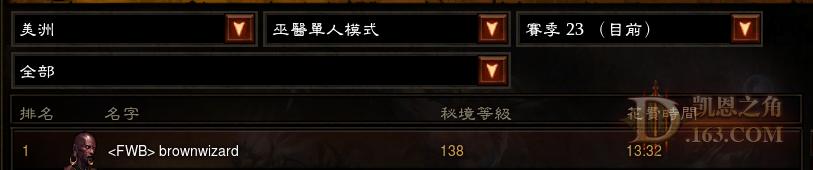 巫医天梯.png