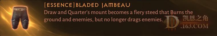 Bladed Jambeau.png