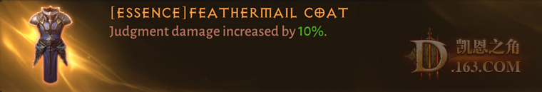 Feathermail Coat.png