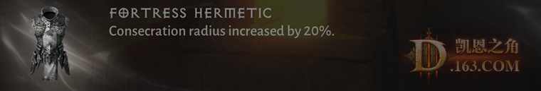 Fortress Hermetic.png