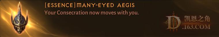 Many-Eyed Aegis.png