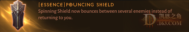 Pouncing Shield.png
