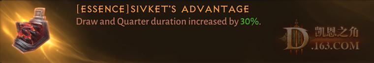 Sivket's Advantage.png
