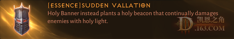 Sudden Vallation.png