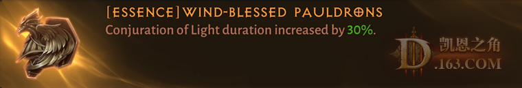 Wind-Blessed Pauldrons.png