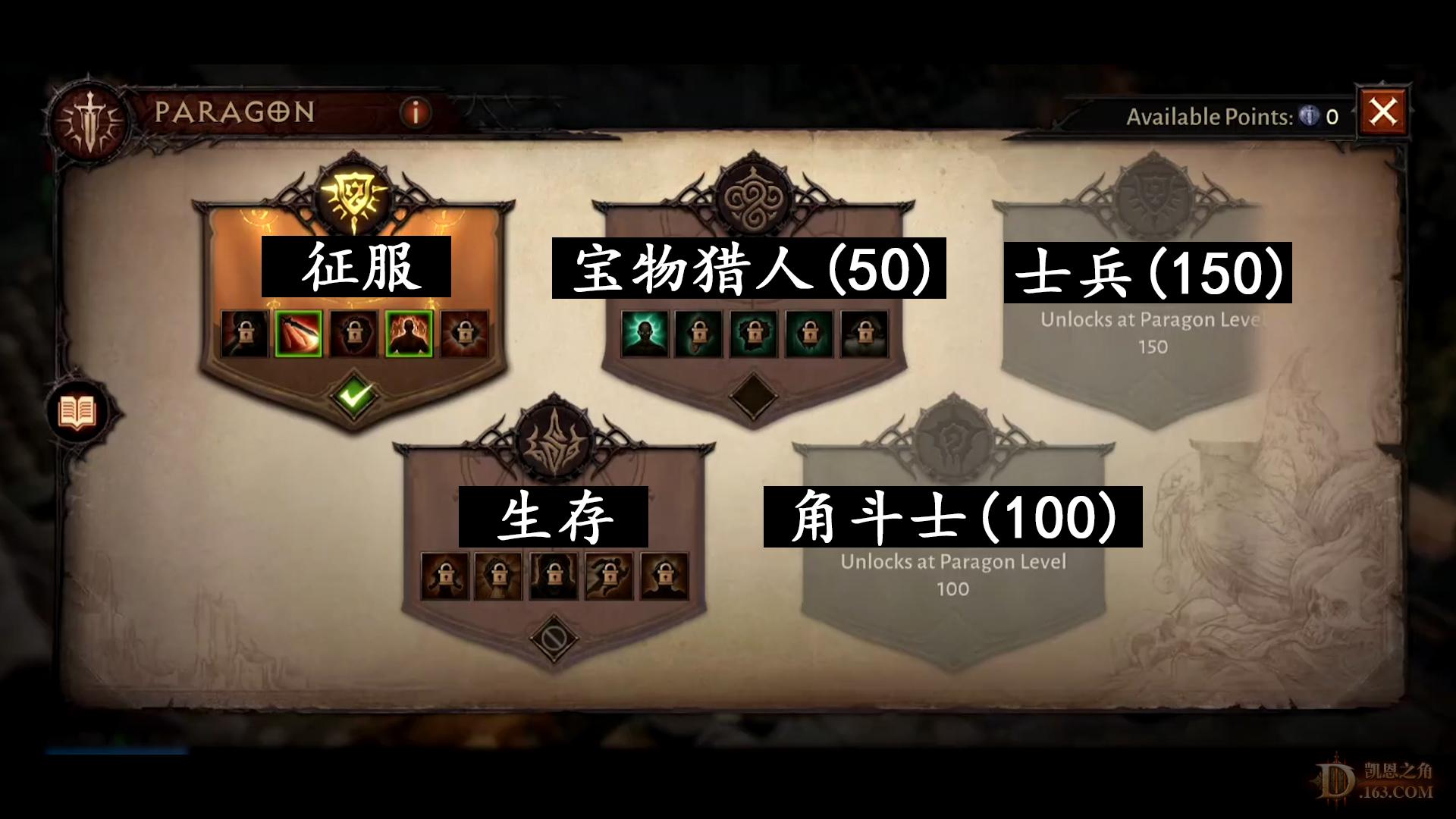 巅峰树中文.png