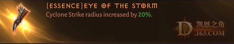 Eye of the Storm.png