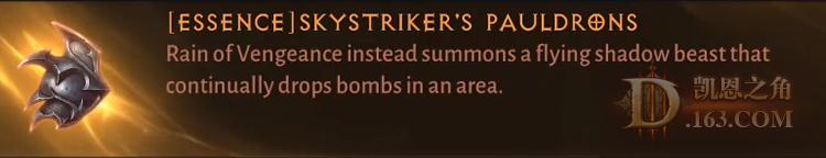 Skystriker's Pauldrons.png