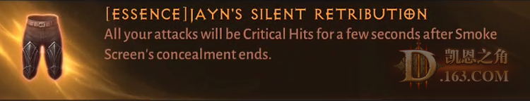 Jayn's Silent Retribution.png